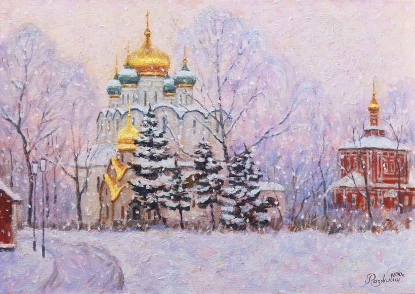 http://rivart.ru/paintings/1/1167/large/793max.jpg