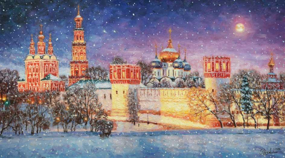 http://rivart.ru/paintings/1/1249/large/1087max.jpg
