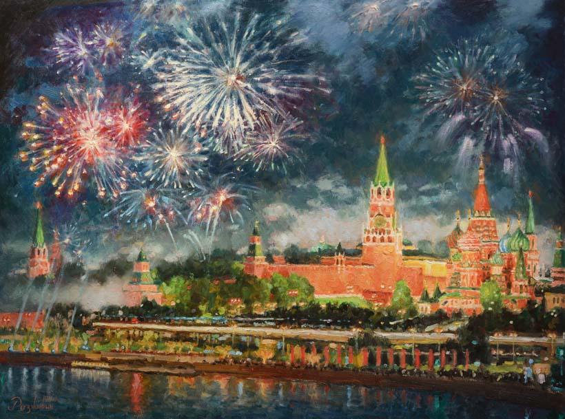 http://rivart.ru/paintings/1/1291/large/1096max.jpg