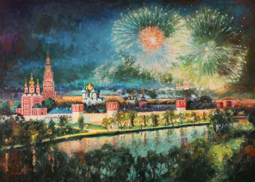 http://rivart.ru/paintings/1/1301/large/1102max.jpg