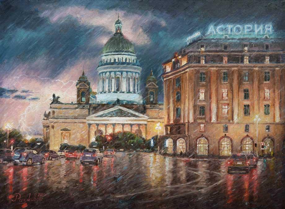 http://rivart.ru/paintings/7/1402/large/1136max.jpg